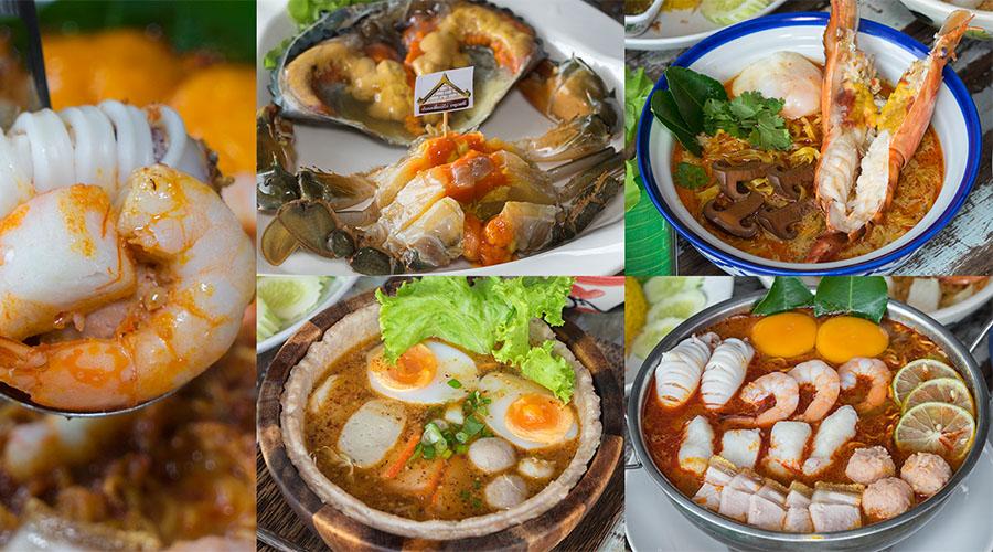 Noodle Egg Noodle Shop